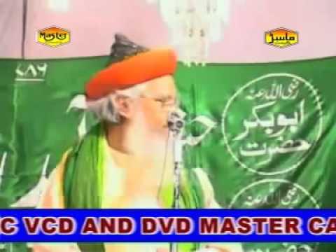 Aulia Allah ki Qabar par Phool aur Chadar Q chadate Hai? Best Answer By Sayyed Hashmi Miyan