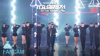 [예능연구소 직캠] TAEMIN - Famous, 태민 - Famous @2019 MBC Music festival 20191231