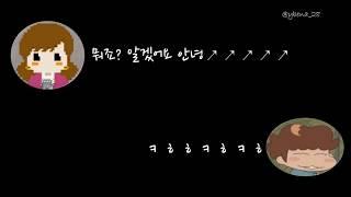 이제는 막 나오시는 마당신ㅋㅋ (feat. 신용우 성우님 현타)