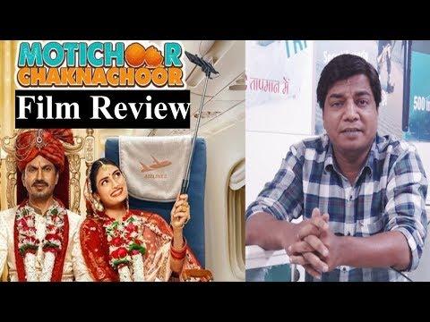 motichoor-chaknachoor-review-by-saahil-chandel- -nawazuddin-siddiquie- -athiya-shetty