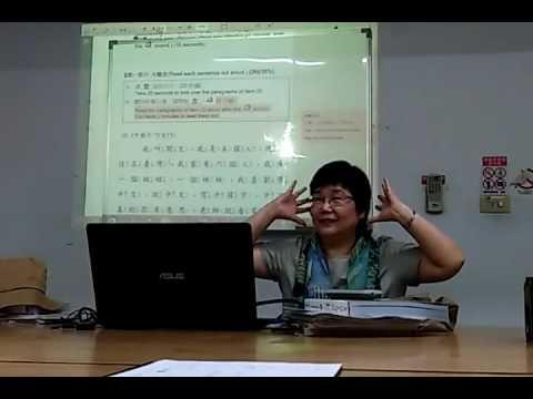 NTNU Taiwan mandarin lesson preparation big test 大考時 book 1