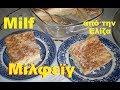 Μιλφέιγ με Cream & Crackers - Milfeig από την Ελίζα #MEchatzimike