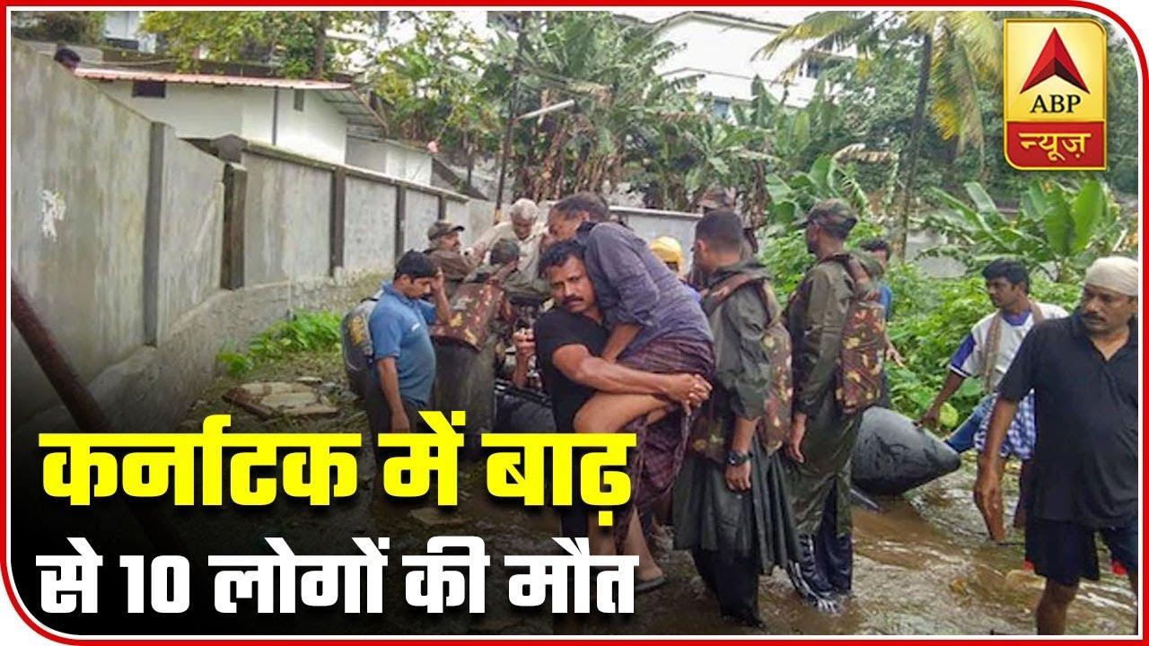 Ten Killed In Karnataka Rain Fury, Normal Life Hit   ABP News