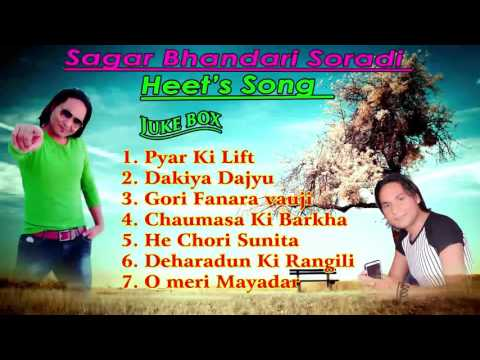 Sagar Bhandari Soradi / Meena Rana Latest Super Hit Kumaoni Song Juke Box 2017