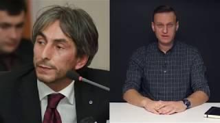 Навальный А каким судом будут судить тебя