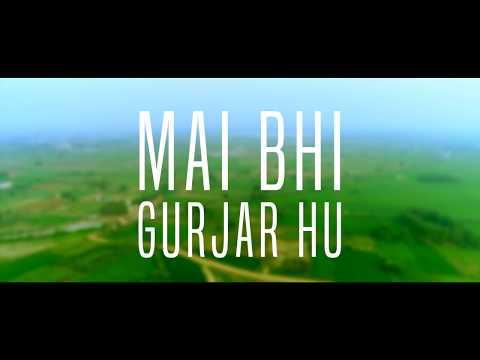 Mai Bhi Gurjar Hu - Addy Nagar Ft. Khatri (Teaser)