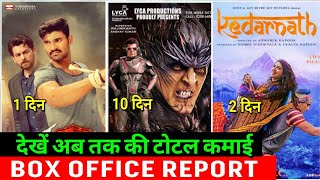 Gambar cover 2.0 Total Box Office Collection, Kedarnath 2 Days Collection, Kavacham Day 1 Box office report