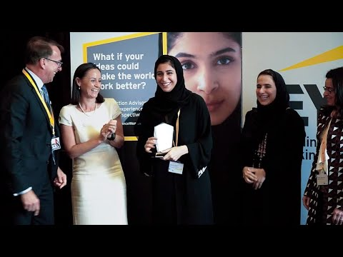 UAE EY Corporate Woman of the Year 2018 finalists