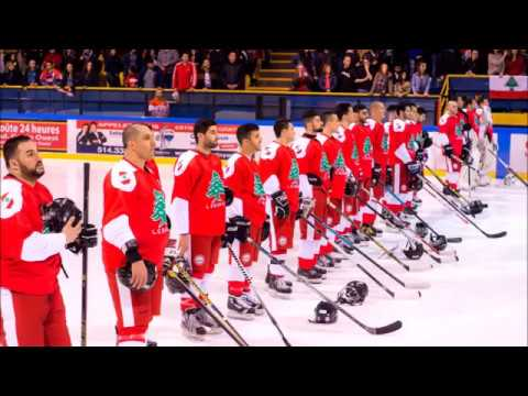 hockey lebanon