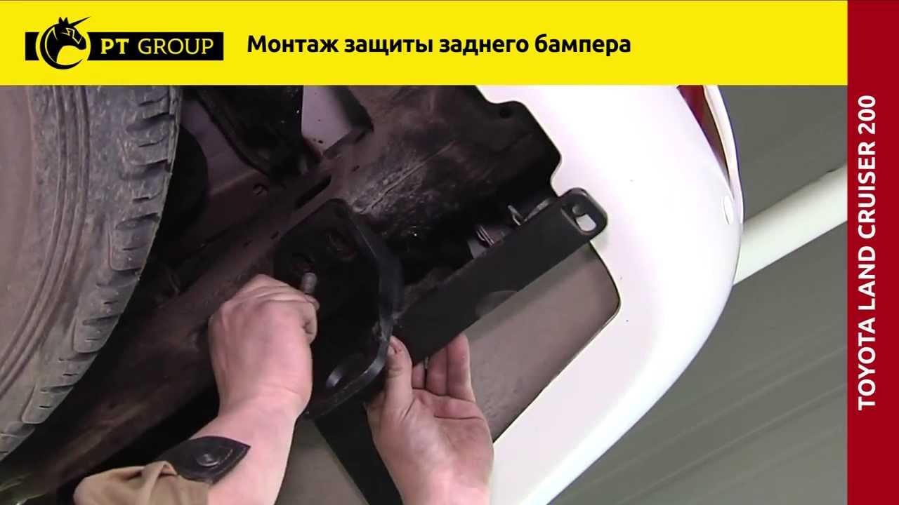 Toyota Land Cruiser 200 Установка защиты заднего бампера на автомобиль