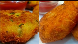 Two Types Of Veg Cutlets Recipe ♥️ | Paneer Cutlets | Chinese Cutlets