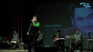 Episode 10  Roop Tera Mastana Cover by Prashant Naseri