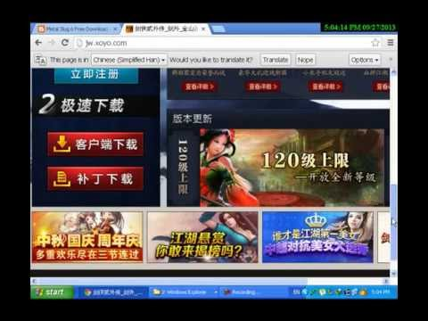 How to download update and install jx chinese