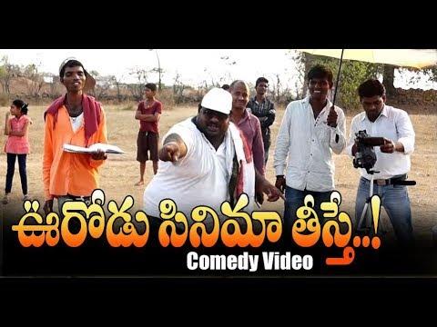 Rangamma Mangamma // Village Rangasthalam #25 // Village Comedy //విలేజ్ రంగస్థలం // Village Cinema