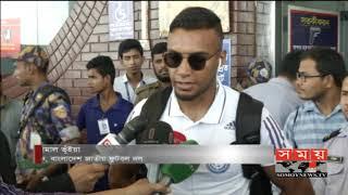 বিশ্বকাপ বাছাইপর্ব খেলতে ভারতে বাংলাদেশ জাতীয় ফুটবল দল | BD Football Update