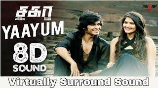 Yaayum | 8D Audio Song | Sagaa | Tamil 8D Songs