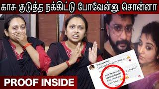 பொம்பளைய இவ ! நாசமா போவீங்க ! Jayashree செருப்படி reply to Vj mahalakshmi | Exclusive Interview