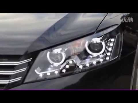 2011-2014 Volkswagen Passat B7 Projector Headlight with LED DRL
