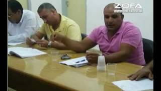 المجلس المحلي بيت زرازير - زوفة