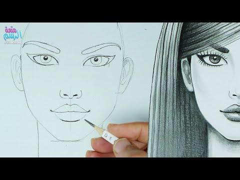 طريقة رسم وجه فتاة سهل بقلم الرصاص خطوة بخطوة Youtube