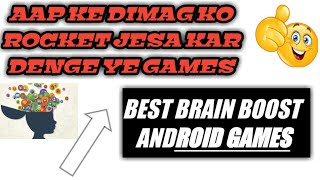 Top 3 best brain booster android games | Increase your mind power with this games | latest 2018