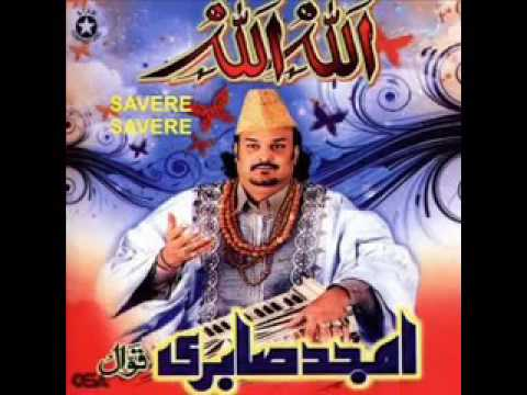 Talu e Shehar Hai Sham e Qalandar By Amjad Sabri Shaheed