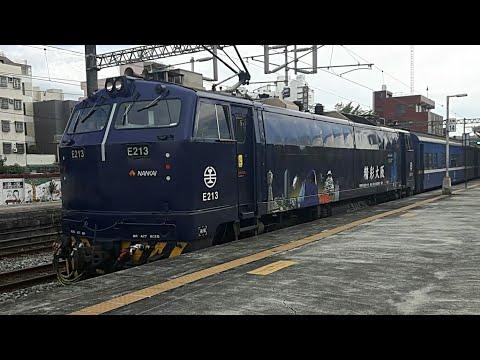 (藍武士)台鐵554次行包莒光嘉義進出站