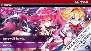 werewolf howls./SOUND VOLTEX ULTIMATE TRACKS -東方妖々夢 & 輝針城 REMIX-