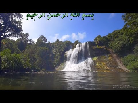 Surah Baqarah, AMAZING VIEWS with 11 WORDS tracing, 1 of World's Best Quran Video in 50 Langs., HD