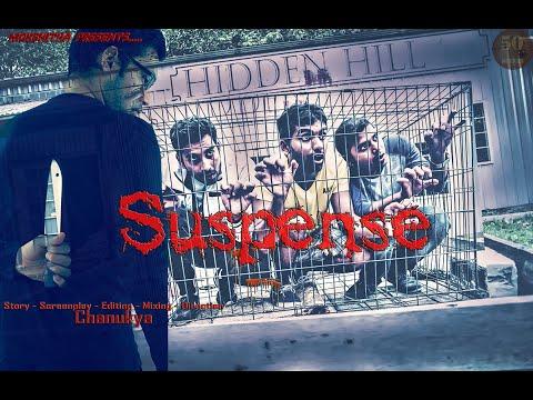 Suspense | Telugu Short Film | 2016 |...