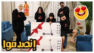 يا فرحة حنان و عادل و بوبو 😂 - عائلة عدنان