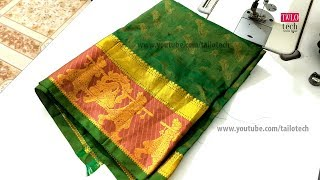 Silk Saree Blouse Design with Saree Border Blouse Back Neck Design