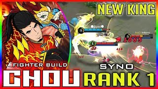 Syno Fighter Build [Back on the throne] Top 1 global Chou mobile legends build & gameplay