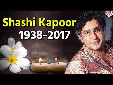 Shashi Kapoor passed Away : Breaking News