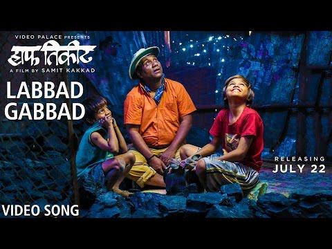 Labbad Gabbad | Half Ticket | Video Song (HD)| Harshavardhan, Aditya Patekar