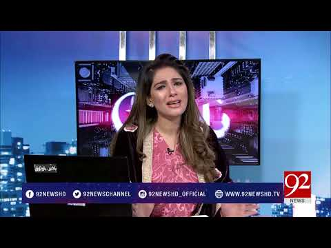 Night Edition - 16 December 2017 - 92NewsHDPlus