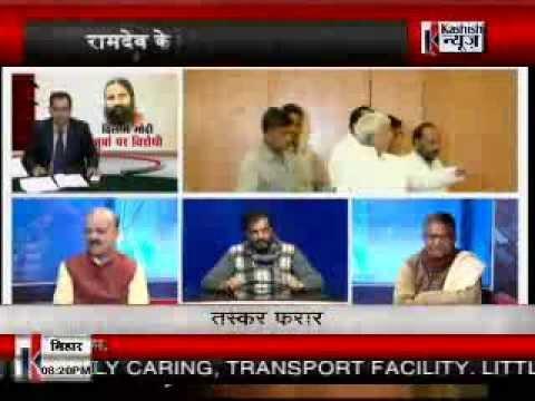 Ramdev's controversial remark on Rahul Gandhi, by Kashish News