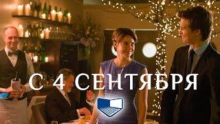 «Виноваты звезды» — фильм в СИНЕМА ПАРК
