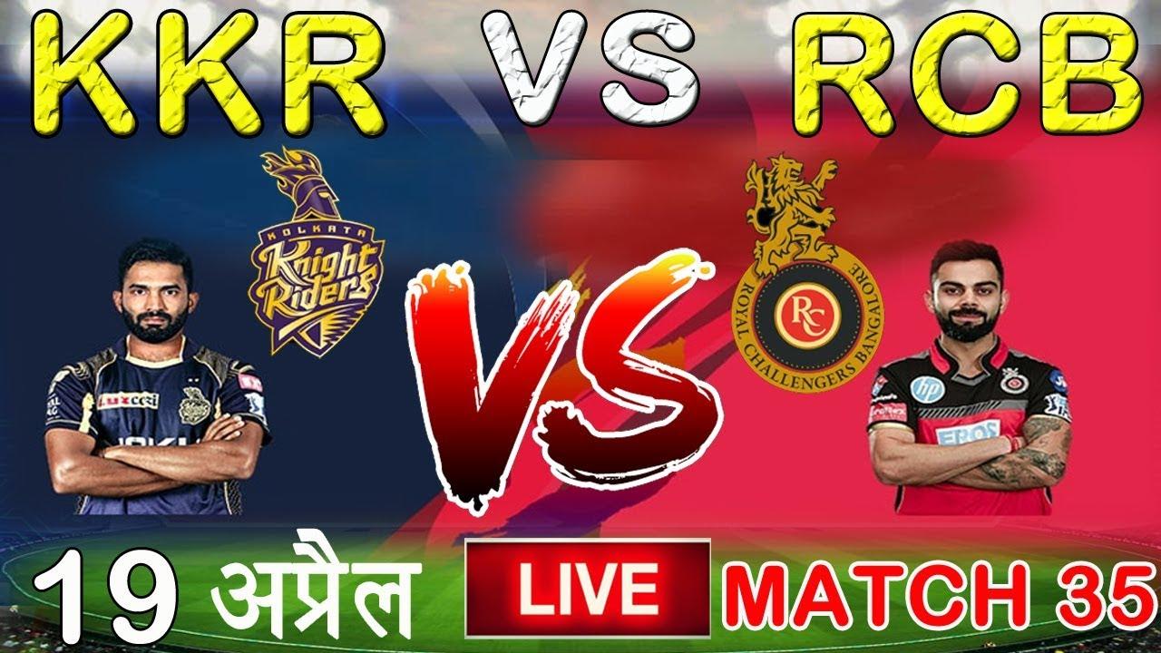 LIVE - IPL 2019 Live Score, KKR vs RCB Live Cricket Match ...
