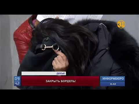Видео казахстан проститутка — pic 4