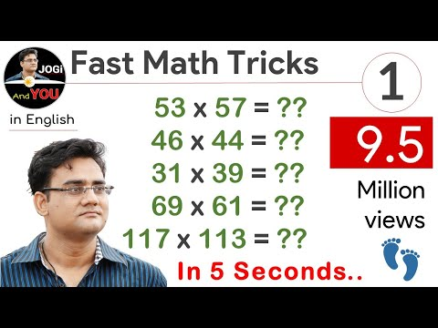 Fast Math Tricks | Multiply 2 Digit No having Same Tens Digit & Ones Digits Sum is 10 | Vedic Math