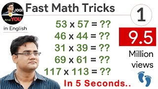 Fast Math Tricks | Multiply 2 Digit No having Same Tens Digit \u0026 Ones Digits Sum is 10 | Vedic Math