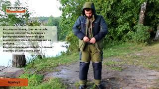 видео Зимний охотничий костюм TRITON Горка -40 (Таслан, хаки)