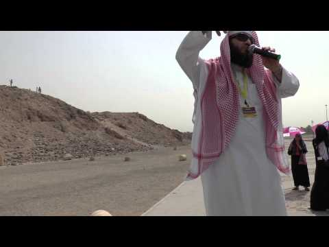 Madinah - The Battle of Uhud by Sheikh Haitham AlHaddad Travel Video