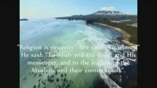 hadith 7 42 an nawawi 40 hadith by saad al ghamdi