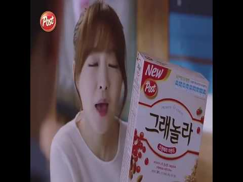 Jo Jung Suk /Park Bo Young Cereal Promo
