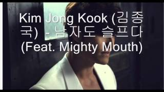 Cover images [mp3 DL] Kim Jong Kook (김종국) - Men also feel sad 남자도 슬프다 (Feat. Mighty Mouth)