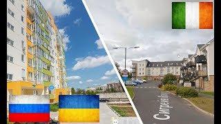 Крым - Ирландия. Симферополь - Дублин. Сравнение. Crimea - Irish.