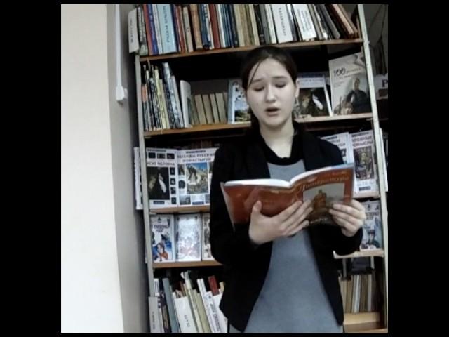 Изображение предпросмотра прочтения – АнастасияМагосумова читает произведение «Светлана» В.А.Жуковского
