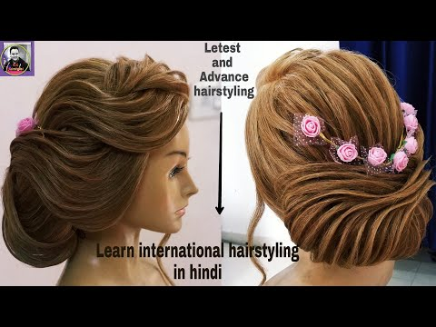 Latest hairstyle 2018/low bun with western touch/ wedding hairstyle for medium hair/juda hairstyle